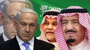 İsrail Uşaklarını , Müslümanlar Unutmayacak.