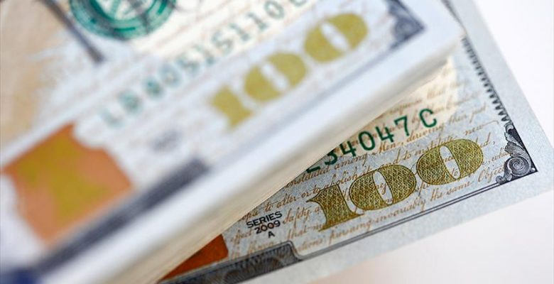 Dolar/TL son bir haftanın en düşüğünü gördü