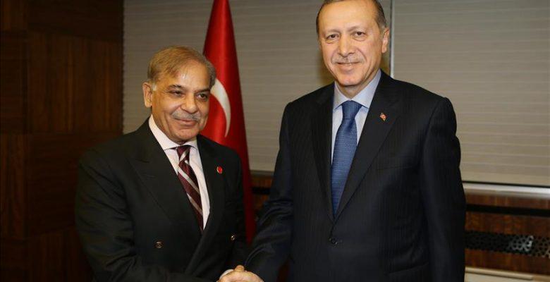 Şahbaz Şerif: Erdoğan, Türkiye'ye olağanüstü liderlik ve istikrar sağladı
