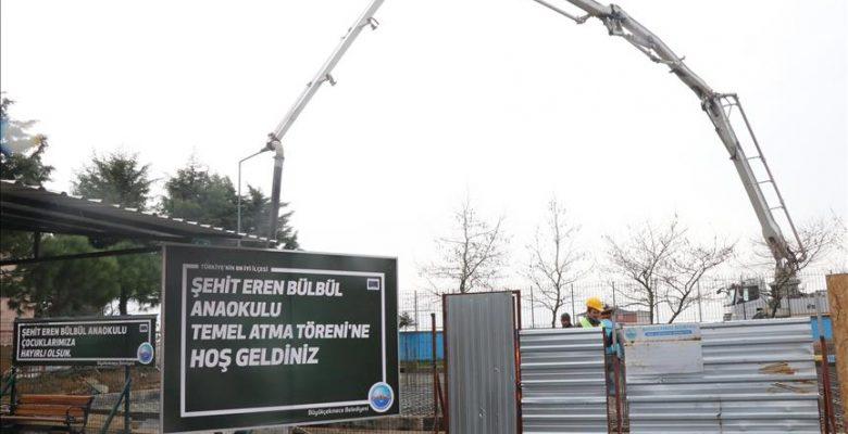 CHP'li belediye ile okul bağışçıları arasında 'tören' krizi.