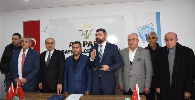 İYİ Parti'den istifa edip AK Parti'ye geçtiler.
