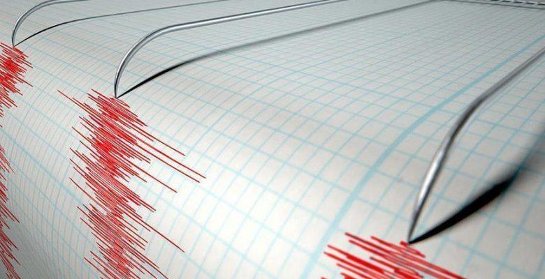 Çankırı'da 4,7 büyüklüğünde deprem.