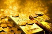 Altın fiyatları son dakika düşüşe geçti! 27 Mart 22 ayar bilezik gramı, çeyrek, tam altın fiyatları ne kadar?.