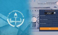 e Okul VBS giriş ile sınav sonuçları öğrenme! 2019 MEB e Okul Veli Bilgilendirme Sistemi giriş sayfası!.