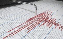 Son dakika: Erzincan Kemah'ta korkutan deprem! 22 Mayıs Kandilli son depremler.